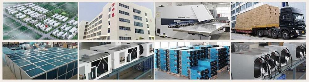 中惠生产基地