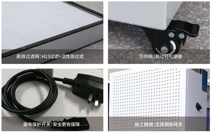 家用FFU空氣凈化器
