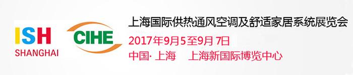 上海新国际博览核心